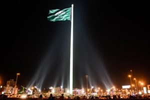 Saudi flag on pole