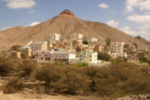 Dhahran Al-Janub's old village
