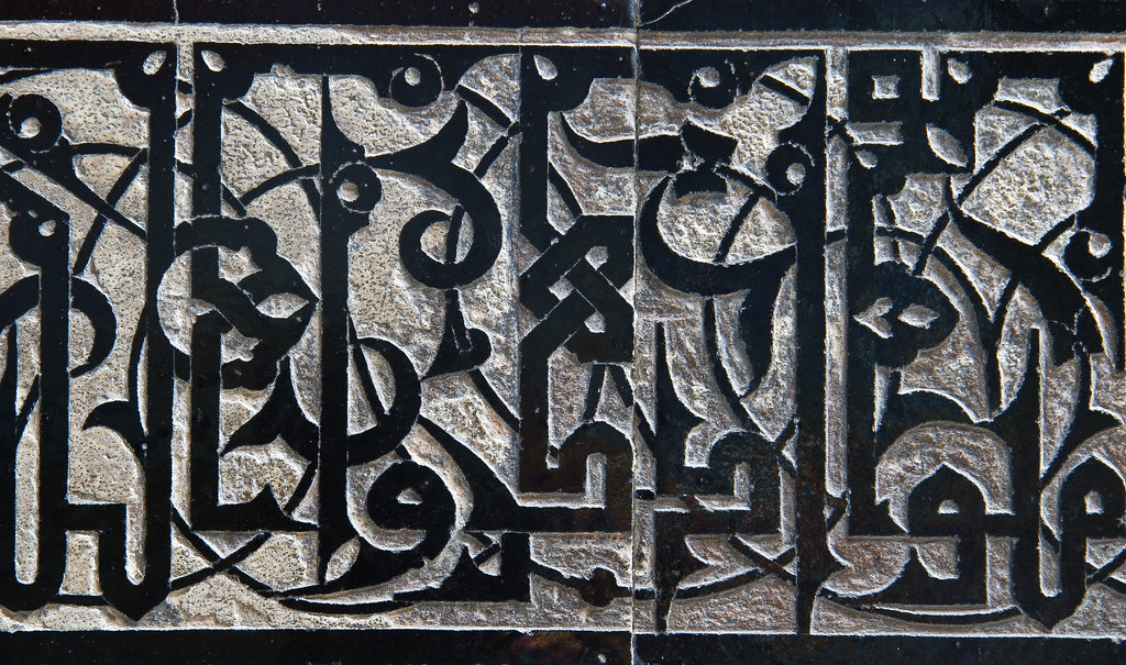 Year of Arabic calligraphy