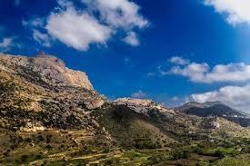 Jabal Mussala Ibrahim