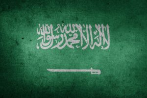 thuluth Calligraphy