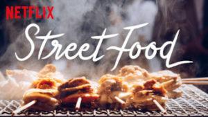Street Food Title Image