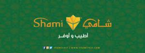 Shami restaurant logo