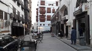 Old buildings in historic Jeddah