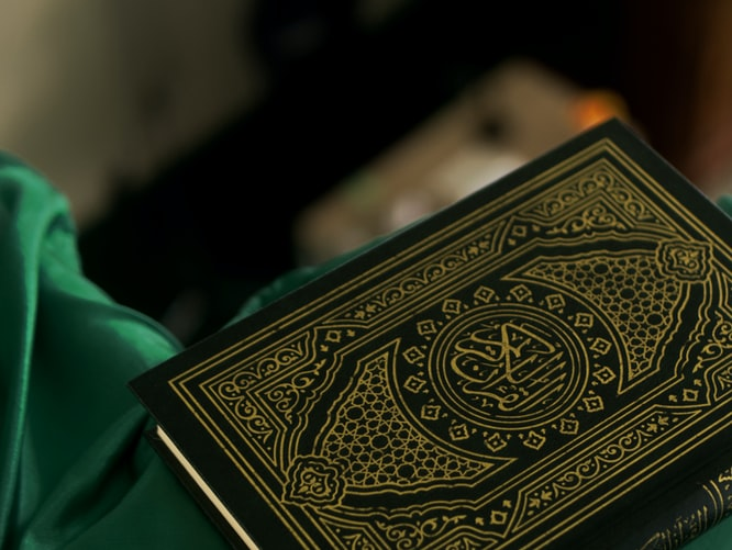 Learn Quran with Mariam in Ramadan