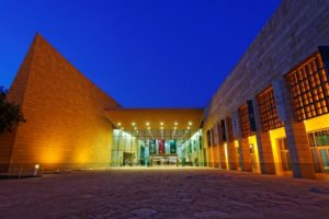 National Museum of Riyadh