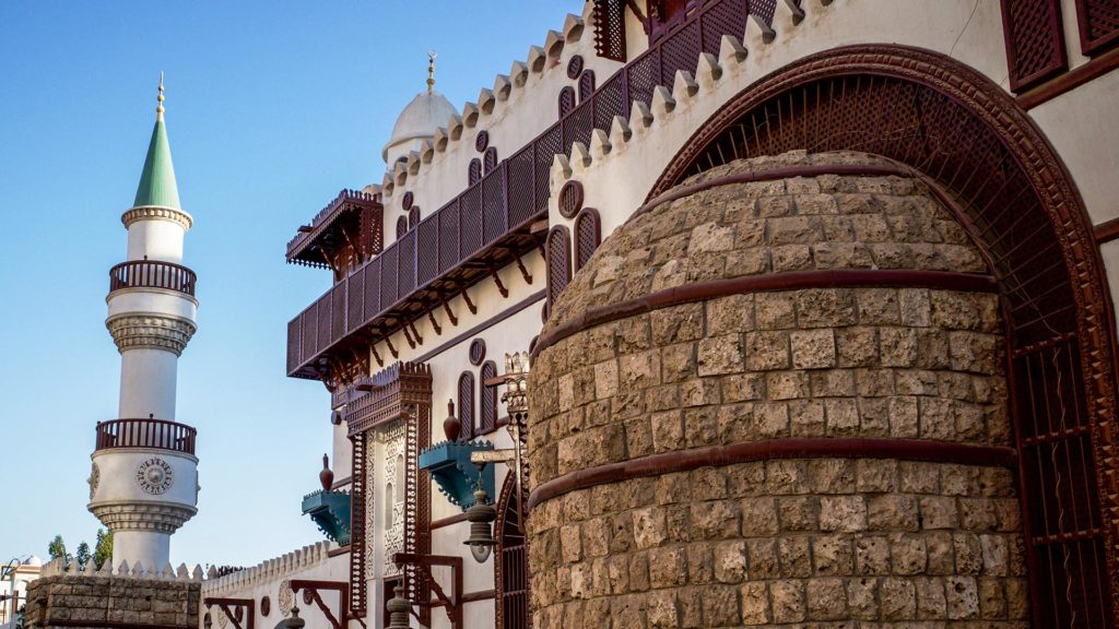 Tayebat Museum